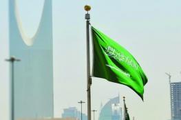قائمة الأسماء المحرمة في السعودية
