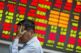 خبراء: شبح أزمة اقتصادية عالمية يعود من جديد
