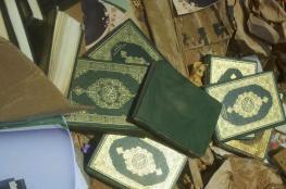 بالفيديو.. مصاحف في القمامة بالمدينة المنورة والسلطات السعودية تعلق