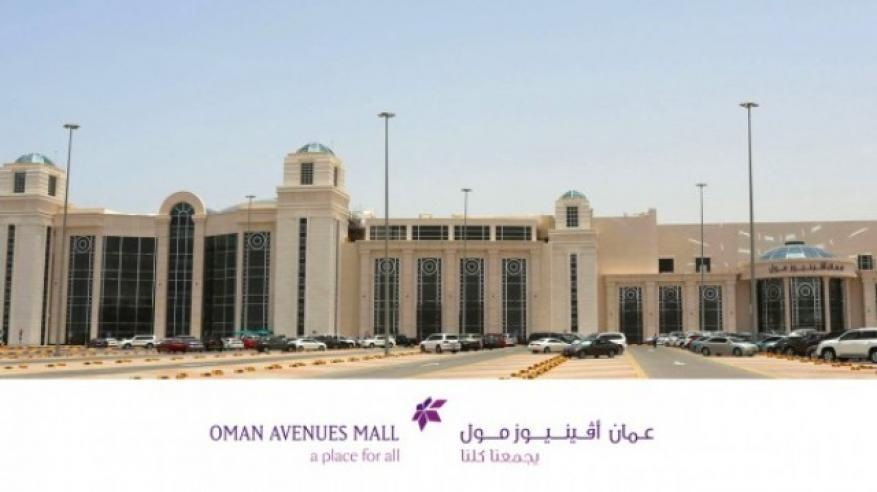 """""""عمان أفنيوز"""" يمدد ساعات العمل خلال إجازة عيد الفطر"""