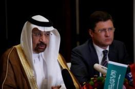 اتفاق سعودي روسي على تمديد خفض إنتاج النفط حتى مارس 2018.. وبوتين يؤكد: يسهم في استقرار السوق