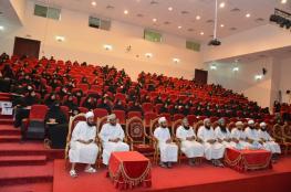 الأوقاف تختتم البرنامج الإنمائي لمعلمات القرآن الكريم