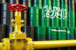 بيع النفط السعودي بغير الدولار .. تعرف على التفاصيل