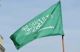 """أول تعليق رسمي سعودي على """"الأزمة بين البحرين والعراق"""""""