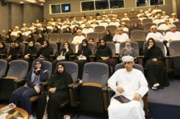"""""""التعليم العالي"""": انطلاق سلسلة المحاضرات التعريفية للمبتعثين الجدد"""