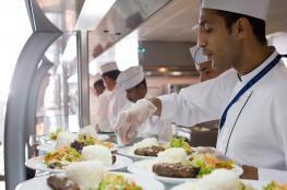 """""""عمان للسياحة"""" راع ذهبي لمعرض ومؤتمر عمان للغذاء والضيافة.. 14 أكتوبر"""