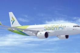 الرياح القوية تمنع رحلة لطيران السلام من الهبوط في مطار صلالة