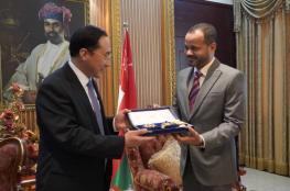 وسام النعمان للسفير الصيني المنتهية فترة عمله
