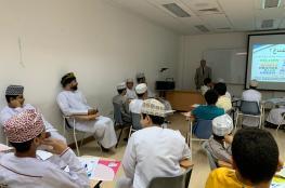 """40 طالبا مستفيدون من """"قائد المستقبل"""" بجامعة السلطان قابوس"""