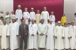 شبابية نادي الرستاق تكرم المتميزين بلعبة الشطرنج