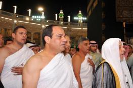 الكشف عن تفاصيل محاولة اغتيال الرئيس المصري في مكة المكرمة