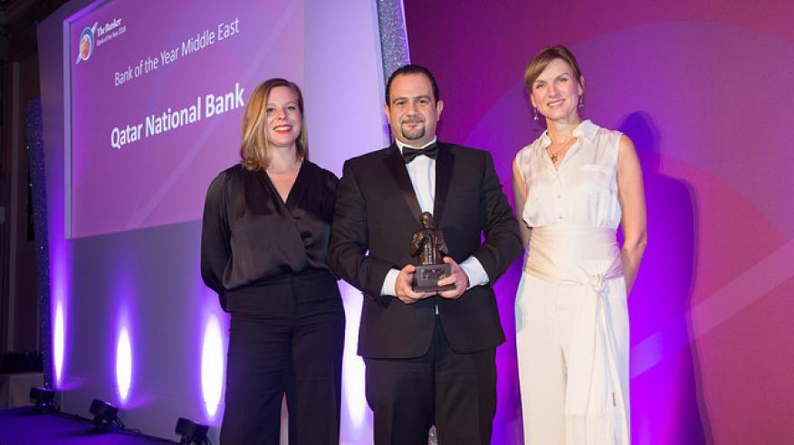 """مجموعة """"QNB"""" تحصد جائزتي أفضل بنك في قطر والشرق الأوسط للعام 2018"""