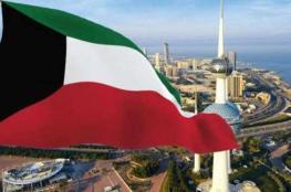 تجنيس 4 آلاف شخصا في 2019 بالكويت