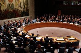 إبطال قرار ترامب بشأن القدس.. هل يفعلها مجلس الأمن؟