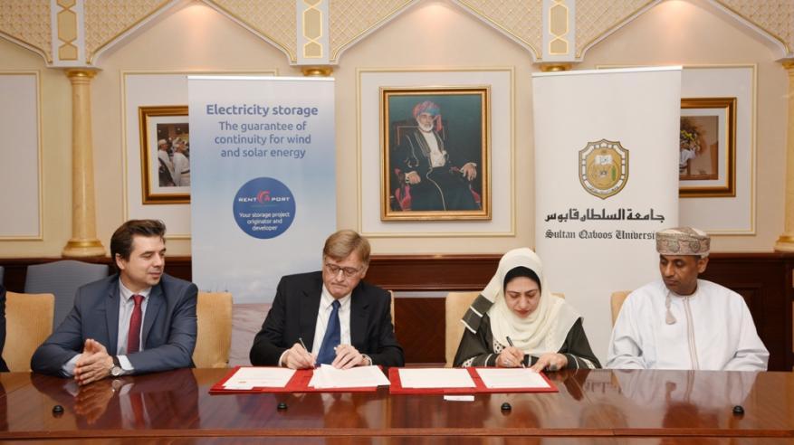 جامعة السلطان قابوس توقع برنامج تعاون بحثي في مجال تخزين الكهرباء