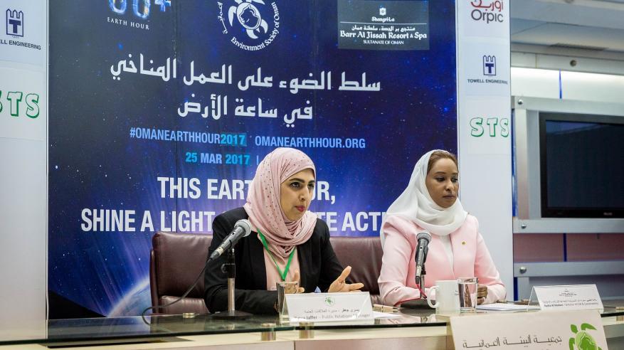 جمعية البيئة تعلن فعاليات مبادرة ساعة الأرض