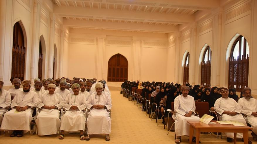 افتتاح الملتقى السياسي الثاني بجامعة السلطان قابوس