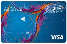بنك عُمان العربي يطلق حسابًا جديدًا للشباب بمميزات حصرية