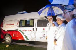 """""""أوكسيدنتال عمان"""" تدعم حملة للتوعية بأمراض الدم"""