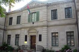 سفارة السلطنة بواشنطن تصدر تعميما بخصوص الإخلاء للطلبة بسبب إعصار فلورنس
