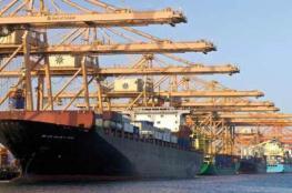 """""""التجارة والصناعة"""": منح تراخيص استيراد وإمكانية حظر الصادرات لتلبية الطلب المحلي من السلع"""