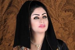 بالفيديو.. حليمة بولند تثير ضجة كبيرة في السعودية