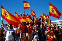 """""""بلومبرج"""": بورصة إسبانيا أسوأ سوق للأسهم في أوروبا"""