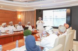 مناقشة آليات تحسين ترتيب السلطنة في مؤشر سهولة ممارسة الأعمال تماشيا مع الخطط الحكومية