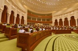 """""""الشورى"""" يقر تقرير اللجنة المشتركة بشأن مواد """"تنظيم مزاولة الطب والمهن المساعدة"""""""
