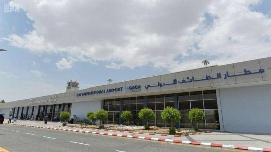 رقم قياسي جديد لمطار الطائف الدولي