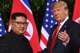 مسؤول كبير من كوريا الشمالية يتوجه إلى أمريكا
