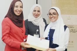 """وزيرة """"التربية"""" تكرم الطلاب المجيدين في المشاركات الخارجية"""