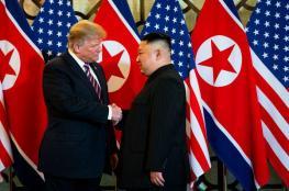 بالفيديو.. انطلاق أعمال القمة الثانية بين ترامب وزعيم كوريا الشمالية