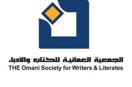 """اليوم.. """"جمعية الكتاب"""" تحتفي بالفائزين بجوائز الإبداع الثقافي"""