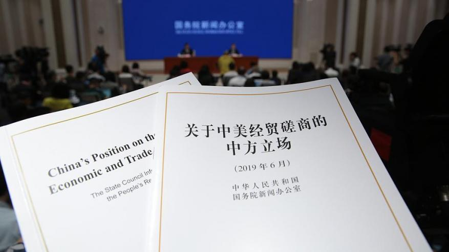 """""""الكتاب الأبيض الصيني"""": البحث عن """"المنفعة المتبادلة"""" السبيل لإنهاء """"الحرب التجارية"""""""
