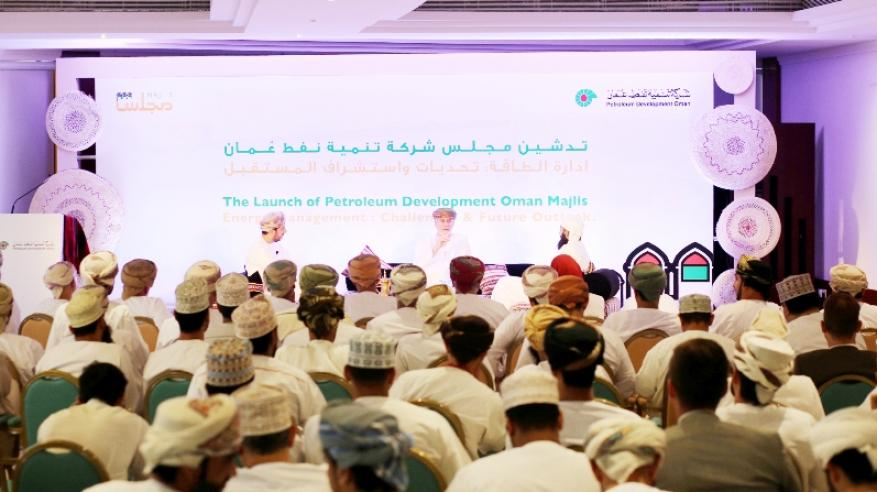"""""""تنمية نفط عمان"""" تدشن منصة تواصل جديدة لمناقشة القضايا العامة"""