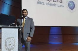 العز الإسلامي ينفذ محاضرة توعوية في جامعة السلطان قابوس