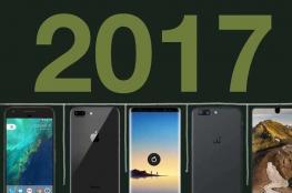 أفضل 5 هواتف ذكية في 2017