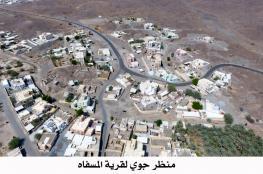 أهالي قرية المسفاة بالرستاق يستغيثون : أنقذونا من مثلث الموت