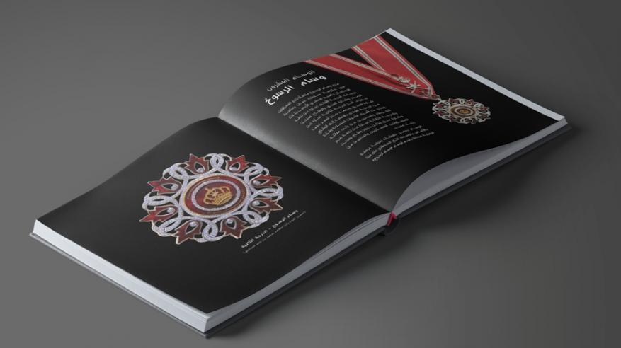هيئة الوثائق تصدر كتاب الأوسمة والنياشين والميداليات في سلطنتي عُمان وزنجبار1