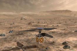 حقيقة إرسال طائرة هليكوبتر إلى المريخ