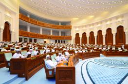 مجلس الدولة يترجم الاهتمام السامي بتطوير مسيرة الشورى.. ويتطلع لمزيد من الإنجازات الوطنية خلال الفترة السابعة