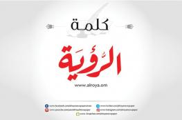 أحمد بن ماجد.. التاريخ والمستقبل
