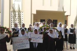 """مدارس """"تعليمية الوسطى"""" تحتفل بذكرى الهجرة النبوية الشريفة"""