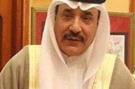 أكتوبر المقبل وزير العمل والتنمية الاجتماعية البحريني يرعى معرض الابتكار وتطويع التقنية لخدمة العمل الإنساني بالبحرين