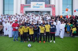 """""""عمانتل"""" تكرم أبطال كأس الخليج"""
