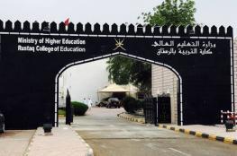 """""""تربية الرستاق"""" تستقبل 300 طالب وطالبة جدد.. الأحد"""
