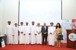"""استعراض مجالات التنافس على جائزة """"الرؤية"""" لمبادرات الشباب بجامعة ظفار"""