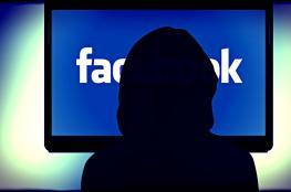 """""""فيسبوك"""" بصدد اتخاذ خطوات للتعامل مع """"الأخبار الزائفة"""""""