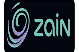 """""""زين""""تسجل قفزة هائلة في أرباحها وتحقق 197 مليون دينار"""